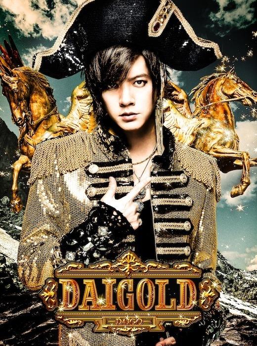 04daigold